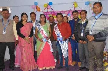 दीक्षांत समारोह में छात्र-छात्राओं ने विभिन्न प्रतियोगताओं में दी प्रस्तुति