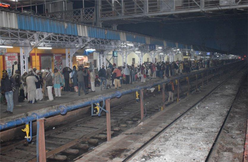 कुंभ जाने में हो रही यात्रियों की फजीहत, कटनी जाने वाली ट्रेनों में नहीं जगह