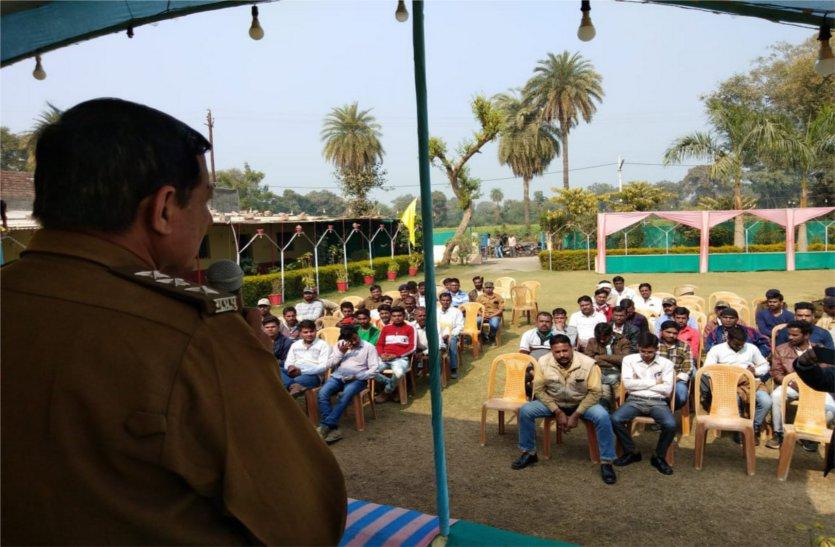 एसडीओपी ने कहा नगर रक्षा समिति के पास हैं पुलिस की तरह अधिकार