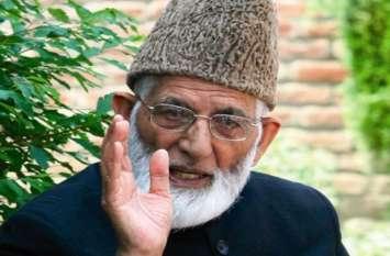 पाकिस्तान के विदेश मंत्री कुरैशी ने अलगाववादी गिलानी से बातचीत की