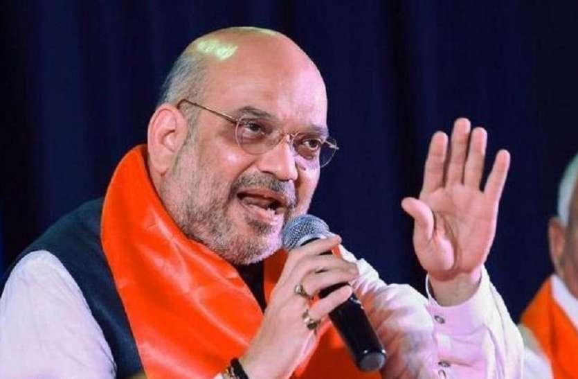 अमित शाह ने राहुल गांधी को आगाह करते हुए कहा- 'राम मंदिर निर्माण में रोड़ा न अटकाए कांग्रेस'