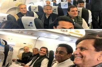 जन आकांक्षा रैली में शामिल होने CM भूपेश राहुल संग पटना रवाना, ट्वीट की विमान के अंदर की तस्वीर