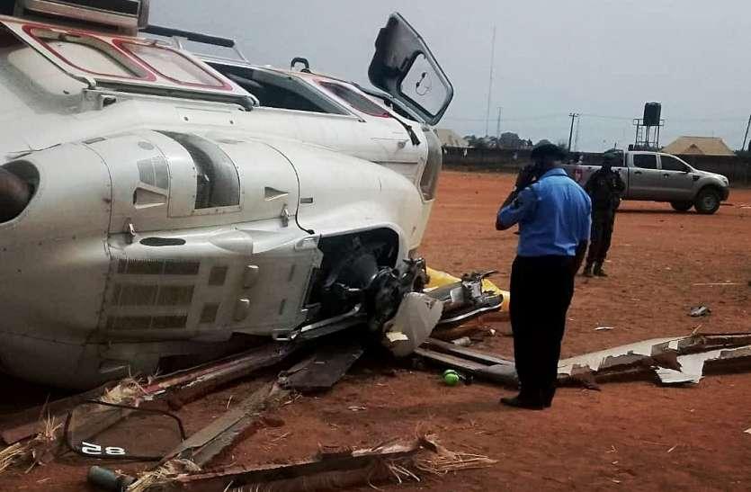 नाइजीरिया में उपराष्ट्रपति का हेलीकॉप्टर दुर्घटनाग्रस्त, पायलट की समझदारी से बची जान