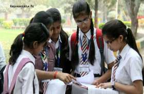 West Bengal WBBSE Class 10 admit cards जारी, 12 फरवरी से शुरू होगी परीक्षा