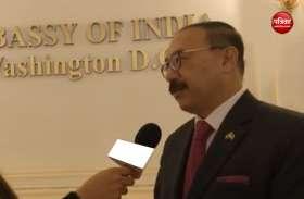 Video: अमरीका में गिरफ्तार हुए भारतीय छात्रों से संपर्क करेगा विदेश मंत्रालय, उच्चायुक्त ने दिया बयान