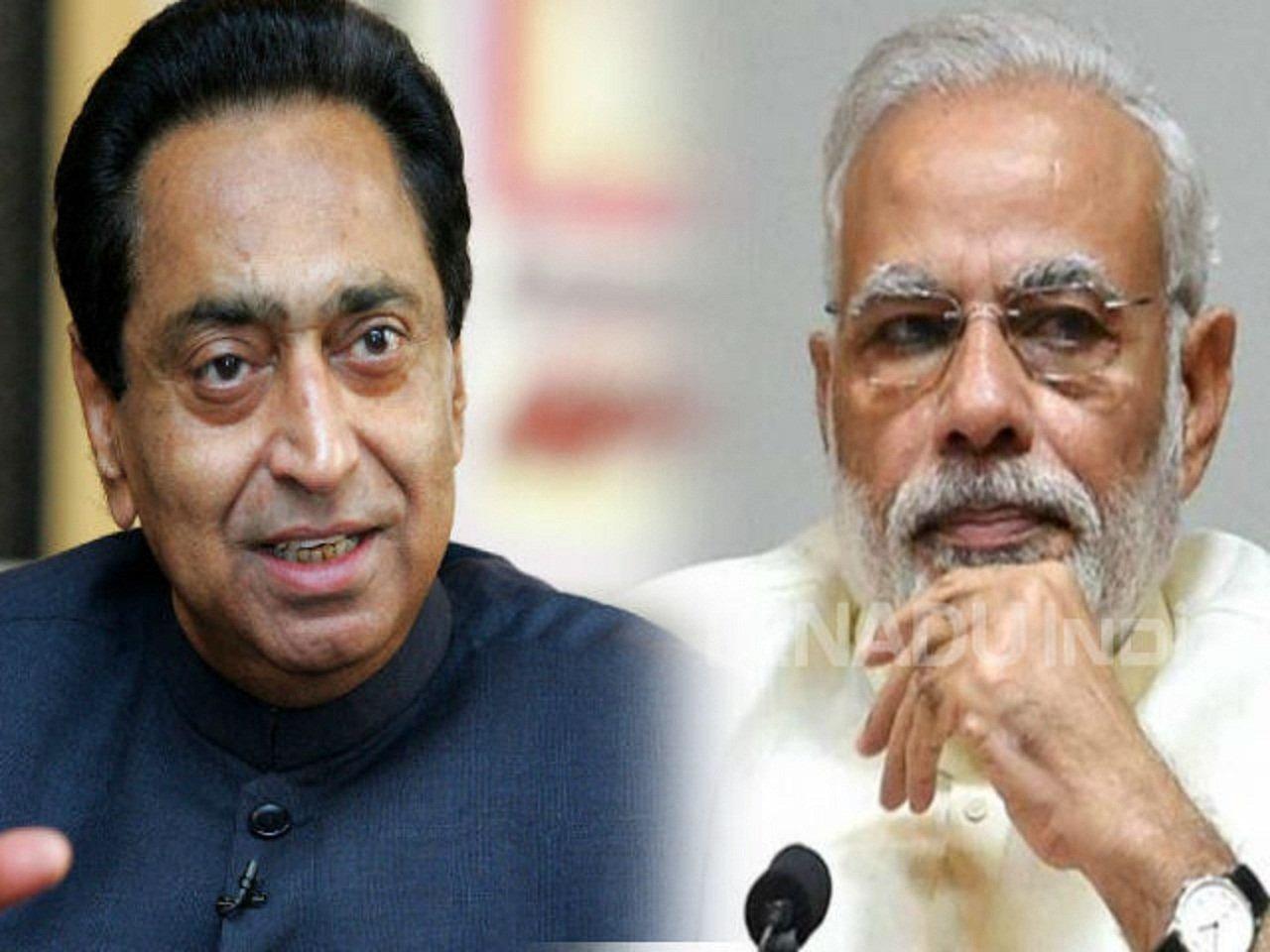 प्रदेश को लेकर झूठ बोल रहे हैं प्रधानमंत्री मोदी