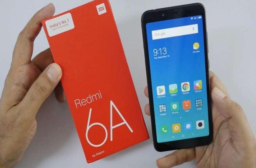 मात्र 697 रुपये में मिल रहा 6,999 रुपये वाला Xiaomi का ये पॉपुलर स्मार्टफोन