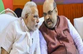 अमित शाह के बिगड़े बोल, यूपी के इन मुस्लिम नेताओं को बता दिया आतंकी