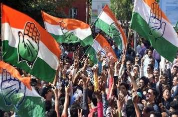 पंजाब कांग्रेस के पिछडा वर्ग नेताओं ने लोकसभा चुनाव में अधिक टिकट देने की मांग की