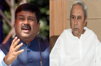 चिटफंड घोटाले में जनता का पैसा लील गई ओडिशा सरकारः प्रधान