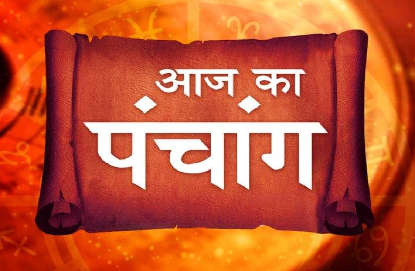 Aaj ka panchang 4 february 2019: मौनी अमावस्या पर जानिए कब है राहु काल, कब है शुभ मुहूर्त