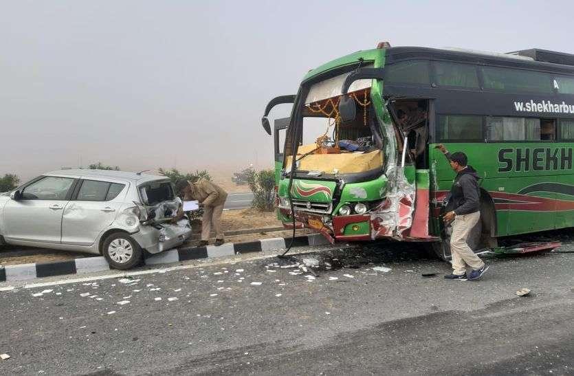 सीकर सड़क हादसा: बस-कार की भिड़ंत के बाद पीछे से टकराती चलीं गईं 50 गाडिय़ां, देखें हादसे की खौफनाक तस्वीरें