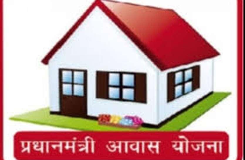 पीएम आवास योजना: कच्चे मकानों से मिलेगी गरीबों को मुक्ति, पीएम आवास योजना में बनेंगे नए मकान