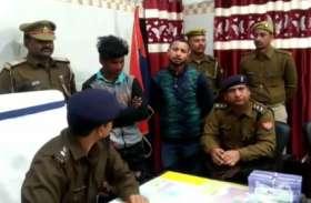 पुलिस मुठभेड़ में 25 हजार का इनामिया नीरज टाइगर समेत एक गिरफ्तार, एक फरार