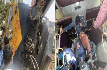 सीमांचल एक्सप्रेस तड़के हाजीपुर के पास दुर्घटनाग्रस्त, सात की मौत, कई जख्मी