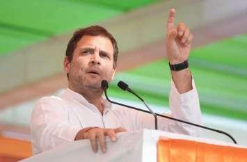 राहुल गांधी ने कहा-सत्ता मिली तो हर गरीब के खाते में पैसे डालेंगे
