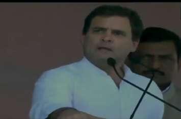 जन आकांक्षा रैली: राहुल गांधी का मोदी सरकार पर हमला, किसानों को अपमान कर ये ताली बजाते हैं