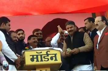 वीडियो: शिवपाल यादव ने की घोषणा फिरोजाबाद से ही लड़ेंगे लोकसभा चुनाव, भाजपा सरकार पर बोला हमला