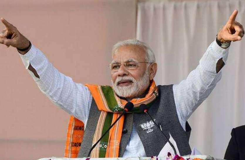 पुलवामा आतंकी हमले के बाद अब इस तारीख को कुंभ आएंगे प्रधानमंत्री मोदी