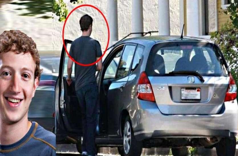 50 खरब की संपत्ति के बावजूद इस सस्ती कार में चलते हैं Facebook के मालिक मार्क जुकरबर्ग