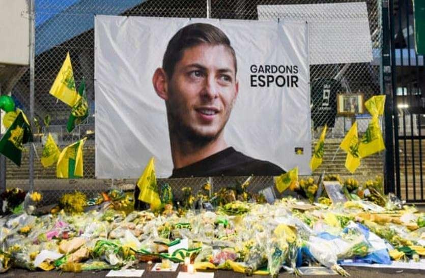 फुटबॉलर एमिलियानो सैला के विमान का मलबा बरामद, शव की तलाश जारी