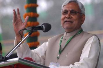 ममता-सीबीआई विवाद पर बोले नीतीश कुमार, इस देश में कुछ भी हो सकता है