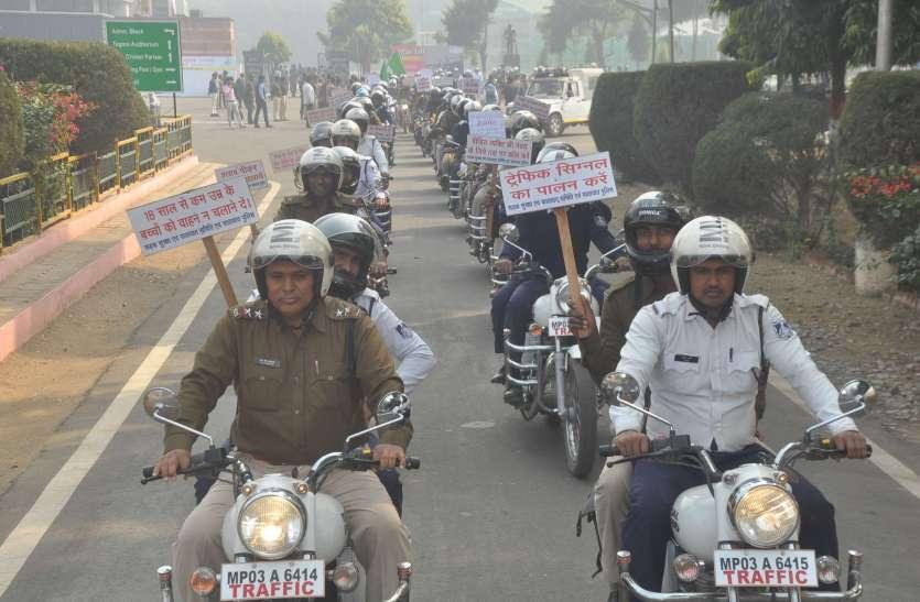 सडक सुरक्षा सप्ताह को लेकर निकाली वाहन रैली