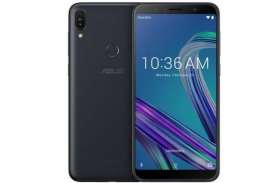 Asus Zenfone Max Pro M2 के लिए जारी हुआ Android 9 अपडेट