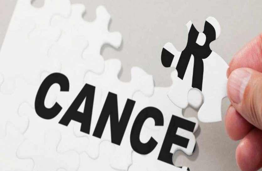 कैंसर हेल्थ अलर्ट: इस रिपोर्ट के कारण नहीं होता पूरा इलाज, बढ़ रहा मर्ज!