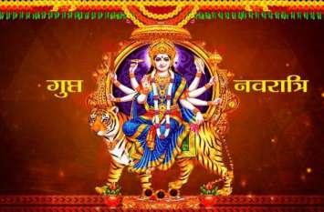 गुप्त नवरात्रि 2019 : देवी मां के सामने जलाकर रख दें सरसों के तेल के पांच दीये, बनेंगे सारे काम
