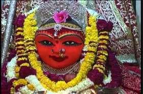 PHOTO : देवी आराधना का महापर्व गुप्त नवरात्रि, नौ दिनों में पांच बार आ रहे विशेष योग