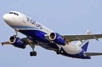 जेट के बाद अब इंडिगो रद्द करने जा रहा फ्लाइट, देशभर में 240 उड़ानें होंगी प्रभावित