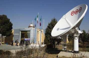 ईरान के अंतरिक्ष अनुसंधान केंद्र में लगी आग, तीन वैज्ञानिकों की मौत