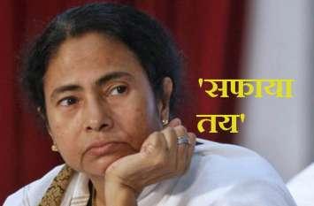 बंगाल घमासान पर बोले बीजेपी के दिग्गज नेता, तृणमूल कांग्रेस की बंगाल से विदाई तय