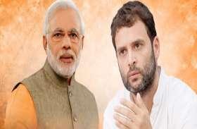 राजस्थान की इस लोकसभा सीट पर प्रधानमंत्री मोदी से लेकर राहुल गांधी तक की है नजर, लोकसभा चुनाव से पूर्व कर रहे यह काम