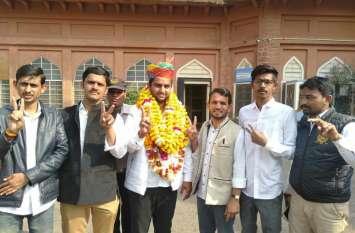 छात्रसंघ उपाध्यक्ष पंचारिया ने 5 वोट से जीता सिंडिकेट छात्र प्रतिनिधि का चुनाव