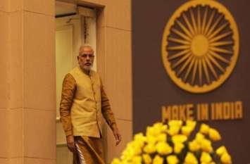 PMO में बढ़ रही है सरकारी विभागों को लेकर नाराजगी, कहा - मेक इन इंडिया को तहरीज नहीं देते अधिकारी