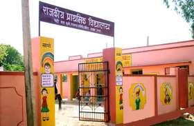 खुशखबरी : अलवर जिले में खुलेंगे 100 सरकारी स्कूल, विद्यार्थियों को मिलेगा लाभ