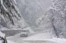 ALERT!...इन तीन दिन बिगड़ सकता है उत्तराखंड में मौसम का मिजाज,भारी बर्फबारी और बारिश के आसार