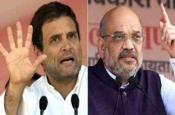 ओडिशा में बुधवार को राहुल गांधी तो 15 फरवरी को अमित शाह करेंगे रैली