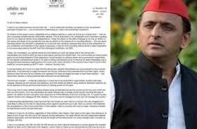 अखिलेश यादव का देशवासियों के नाम पत्र, प. बंगाल के घटनाक्रम को लेकर कहा- ढाई आदमी कर रहे देश को बर्बाद