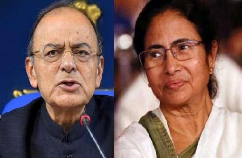शारदा चिट फंड घोटाला: अरुण जेटली का तंज, कहा- PM बनने के लिए ड्रामा कर रही हैं ममता बनर्जी