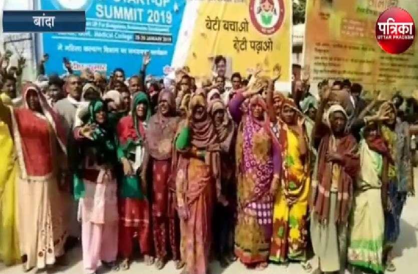 ग्रामीणों ने की कोटेदार को हटाने की मांग, राशन में जमकर हो रही धांधली