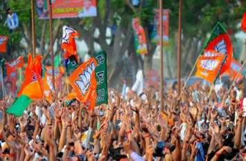 ELECTION 2019 लोकसभा चुनाव के पहले भाजपा का मास्टर स्ट्रोक, राहुल से लेकर प्रियंका गांधी के उडे़ होश
