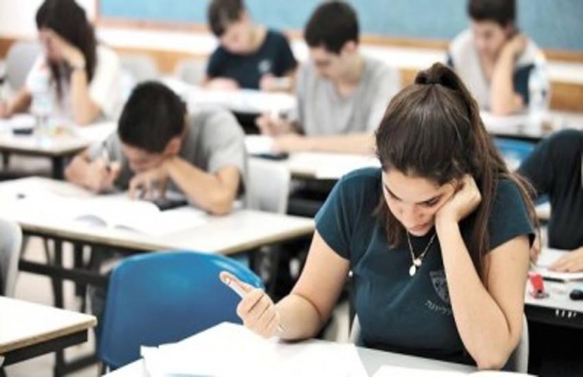 बोर्ड परीक्षा : इम्तिहान की इस घड़ी में डरे नहीं, डटकर मुकाबला करने से मिलेगी सफलता