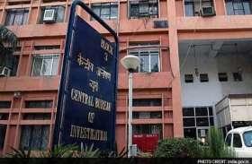 कोर्ट ने इस भारतीय कंपनी के पूर्व निदेशक के प्रत्यार्पण मामले में उठाया बड़ा कदम