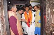 video story : गुप्त नवरात्रि में धार्मिक यात्रा पर निकले पूर्व मुख्यमंत्री दिग्विजय सिंह