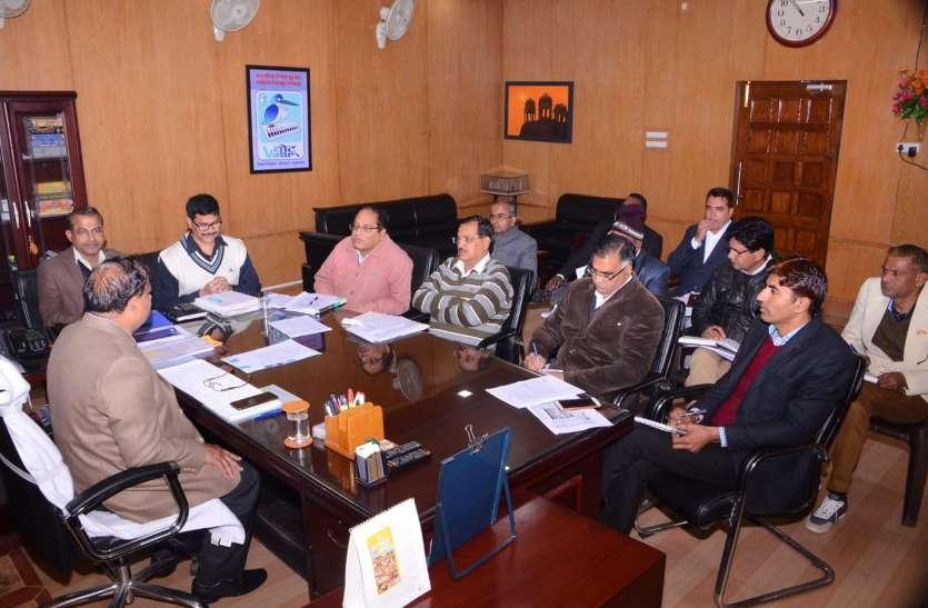 नशा मुक्ति केन्द्रों की जांच के लिए जिला स्तरीय कमेटी गठित