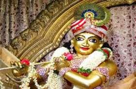 'भगवान' 17 दिन बाद थाने से मुक्त हुए,गाजे-बाजे के साथ पहुंचे मंदिर
