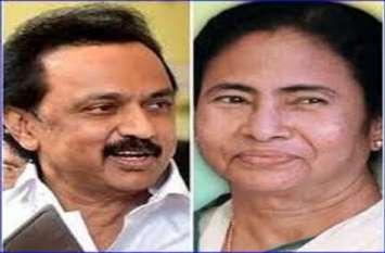 पश्चिम बंगाल की घटना पर तमिलनाडु के राजनीतिक गलियारों में मिली जुली प्रतिक्रिया